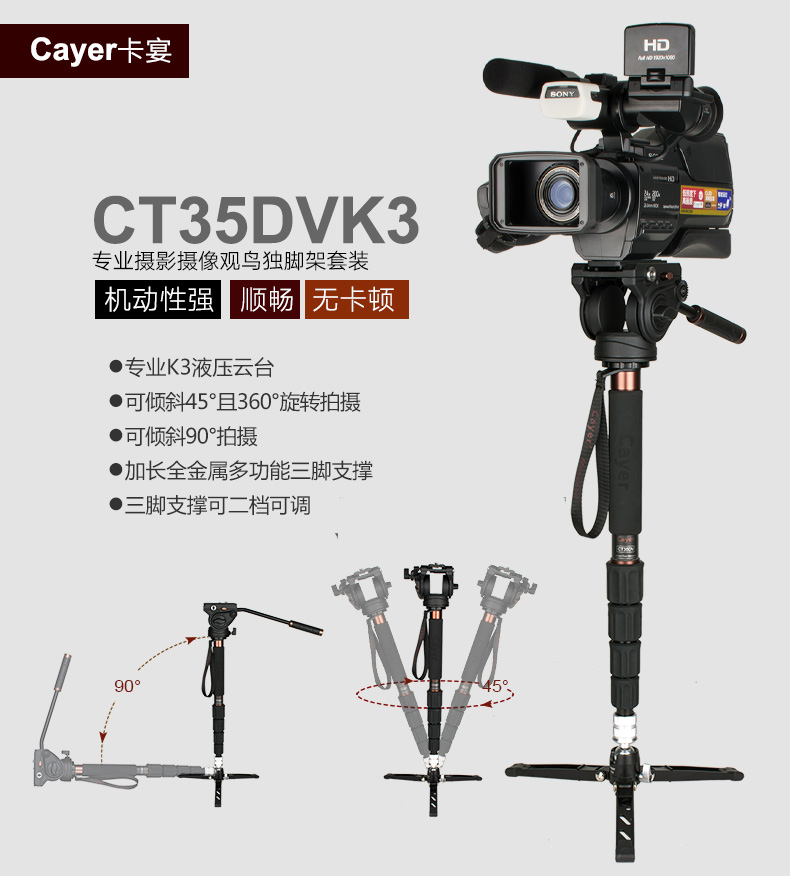 CT35DVK3-新_01.jpg