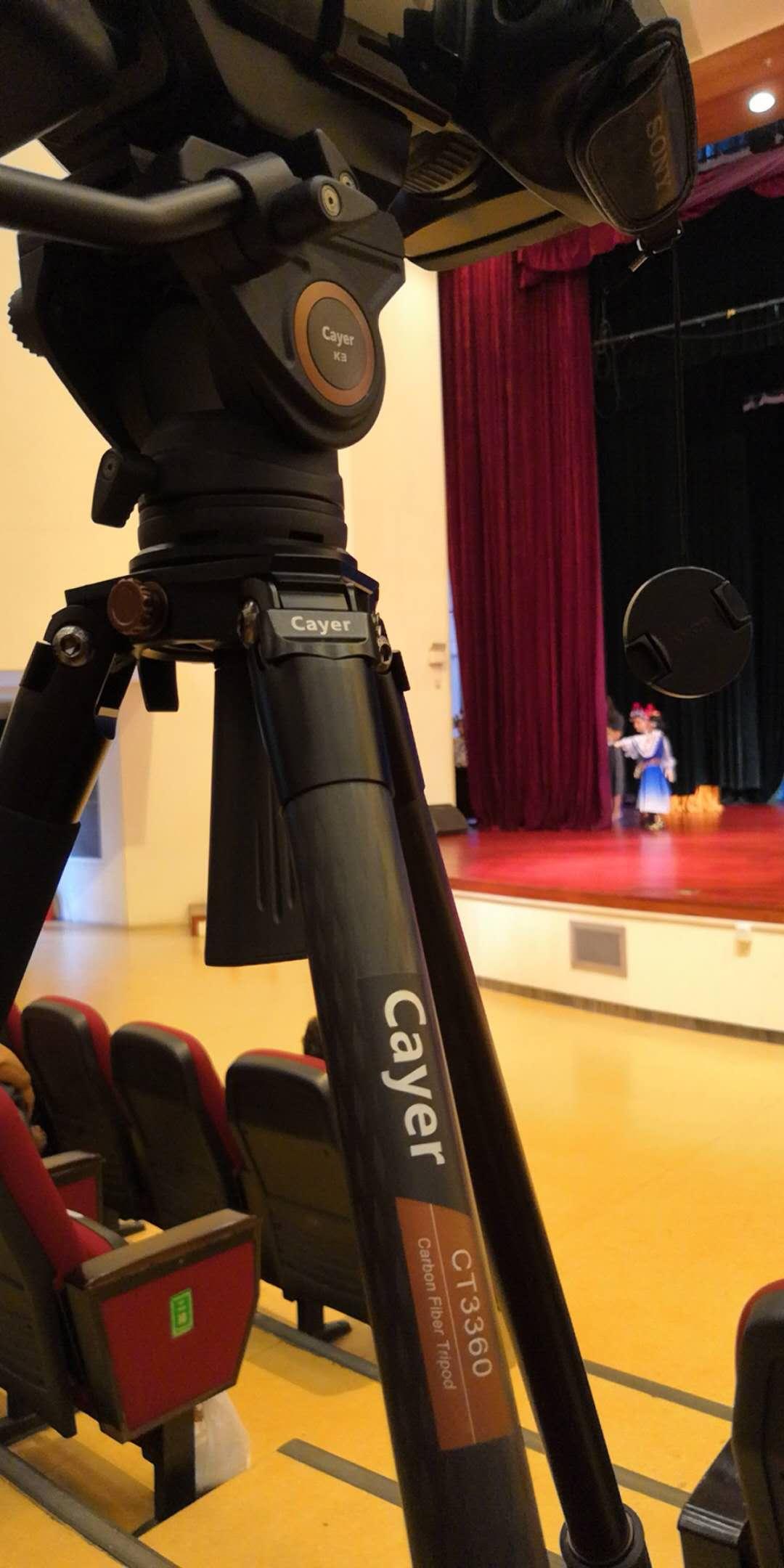 摄影三脚架|相机三脚架|摄影云台|摄像三脚架